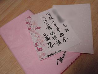 2010_05120032