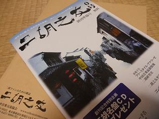 2011_02270034